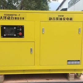 35kwTSI水冷静音柴油发电机型号规格