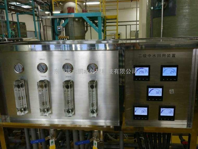 中山15吨/小时中水深度脱盐水处理设备 中水回用设备