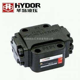 上海华岛液控单向阀A1Y-Ha10B A1Y-Ha20B A1Y-Hb20B A1Y-Ha32B