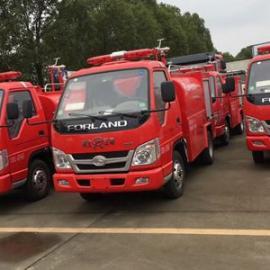 微型社区消防车 微型社区消防车价格 微型社区消防车厂家在哪里