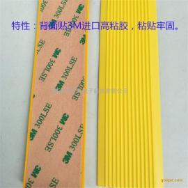 自带3M强力粘胶PVC楼梯防滑贴