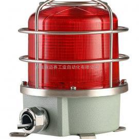 AEL-150、HDL-135重负荷警示灯 防爆警示灯