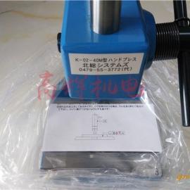 日本北�t压力机K-02-40M 压接机