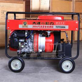 300a汽油发电电焊机型号多少