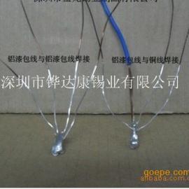 无铅焊铝锡线(易焊接 焊点光亮 焊锡精度高_焊锡速度快)