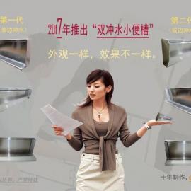 """二��_水小便槽 �喜坌""""悴� 不�P�便槽"""