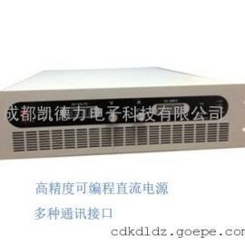 大功率高精度可编程程控直流电源厂家直销、价格报价