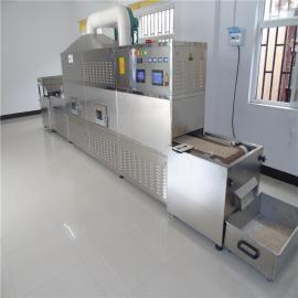 工艺先进的海产品微波烘烤设备厂家