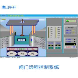 �l�T�h程控制系�y、�l�T�O控系�y