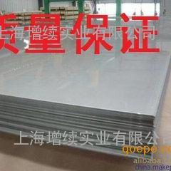 WDQ武钢深冲料相当于DC04-CR4冷轧板汽车钢延伸率