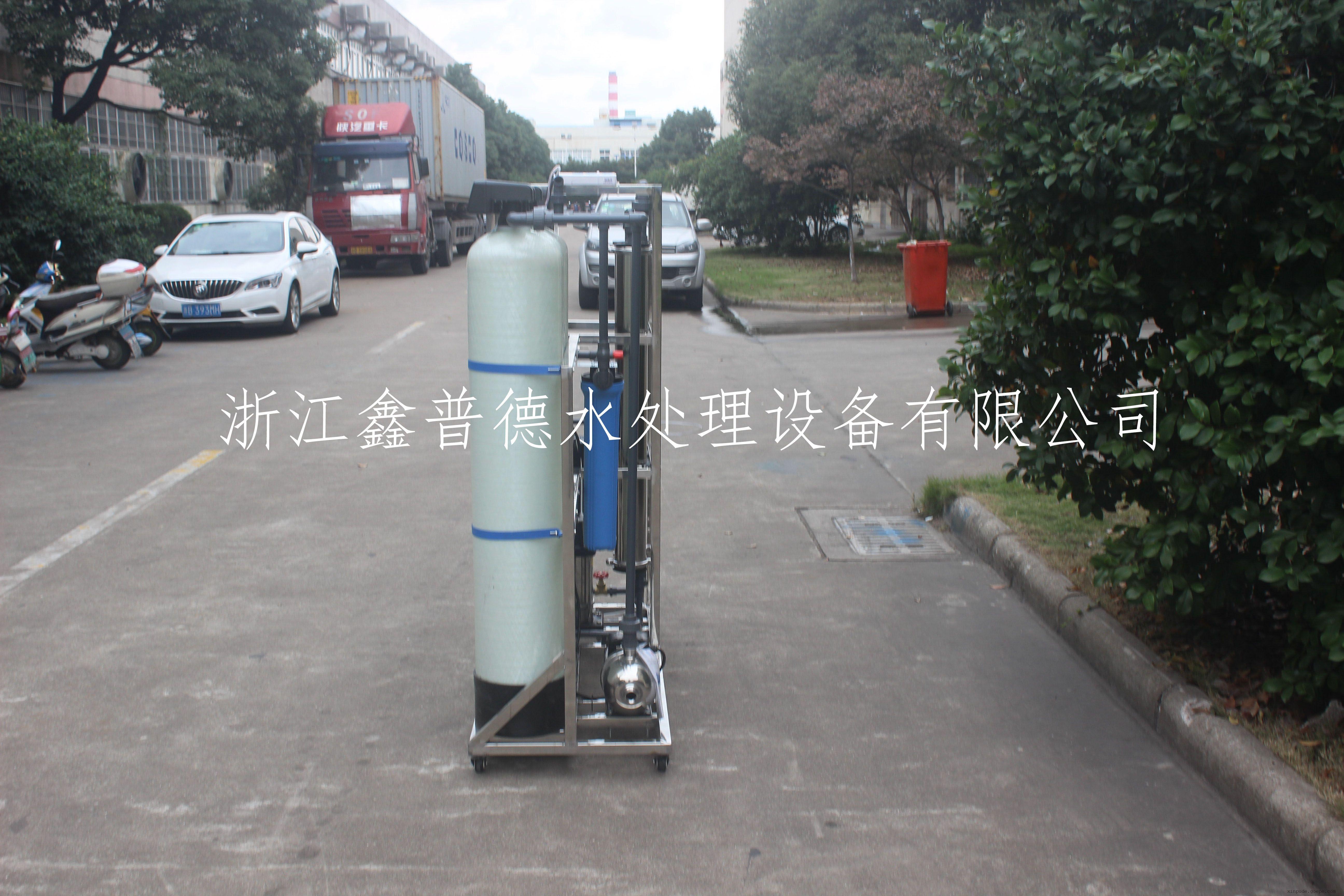 宁波0.5吨每时工业反渗透设备厂家直销