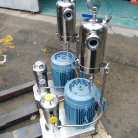 消泡剂生产设备,消泡剂高速乳化机
