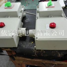 BDZ52-32A/3 380V防爆断路器-32A/3p防爆空气开关的价格