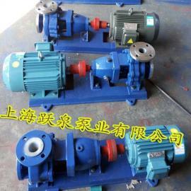 耐酸碱化工泵 卧式化工泵