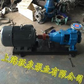 不锈钢化工泵 IH不锈钢泵