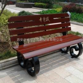 西安防腐木座椅|陕西木制公园椅子|景观休闲坐凳厂家找志诚塑木