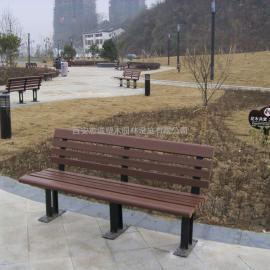 公园椅|休闲椅子|园林座椅|户外塑木座椅制造厂家找西安志诚木塑