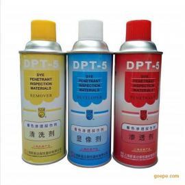 新美达DPT-5探伤剂
