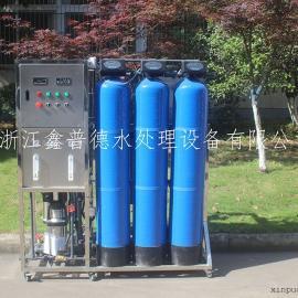 葫芦岛0.5吨水处理单级反渗透纯化水设备