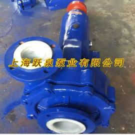 耐腐蚀循环泵_盐酸循环泵