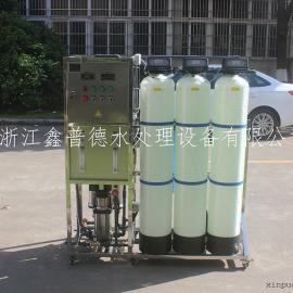 浙江宁波0.5吨单级反渗透设备