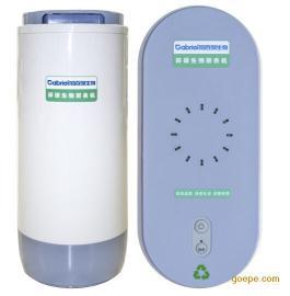 加百列厨房厨余垃圾处理机 食物垃圾处理器 GBL-SCJ-2