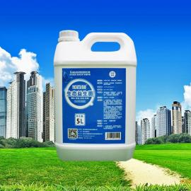 加百列微生物除臭剂 微生物脱臭剂 消臭剂