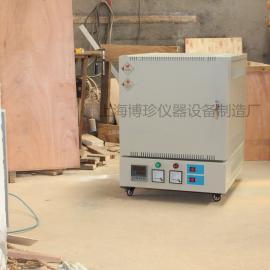 江浙沪地区1300度BZ-9-14高温炉,箱式电阻炉