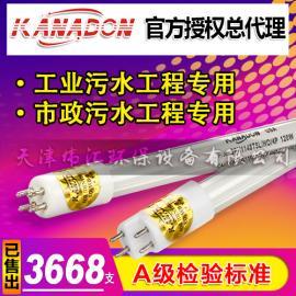 供应美国LightSources品牌单端四针GPH1148T5L/120W紫外线杀菌灯
