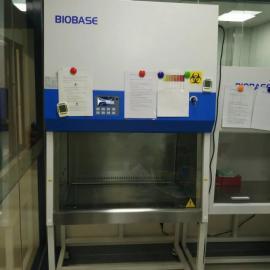 鑫�西三十外排生物安全柜BSC-1100IIA2-X
