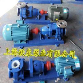 IHF50-32-200化工耐腐离心泵_耐腐蚀循环泵