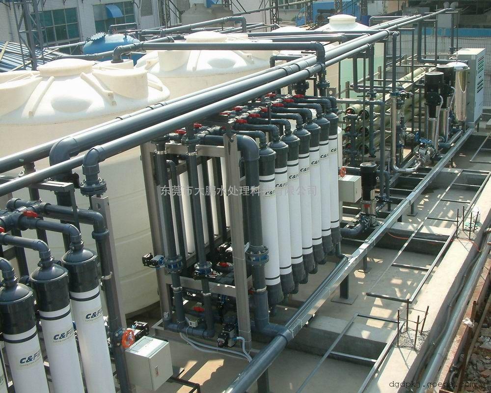 江苏PCB线路板中水回用设备 大型中水回用设备