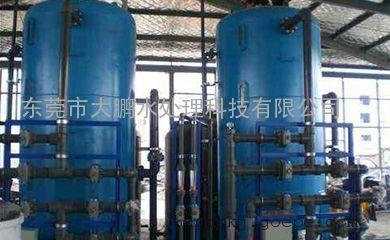 Ro反渗透+混床设备 工业超纯水设备 混床超纯水装置