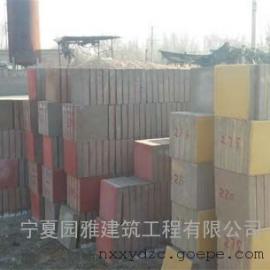 宁夏(银川)优质面包砖生产厂家/宁夏(银川)道砖厂