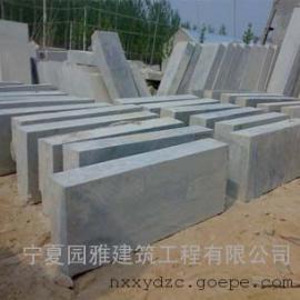 宁夏道砖厂/银川道砖厂/宁夏(银川)优质道牙砖生产厂家