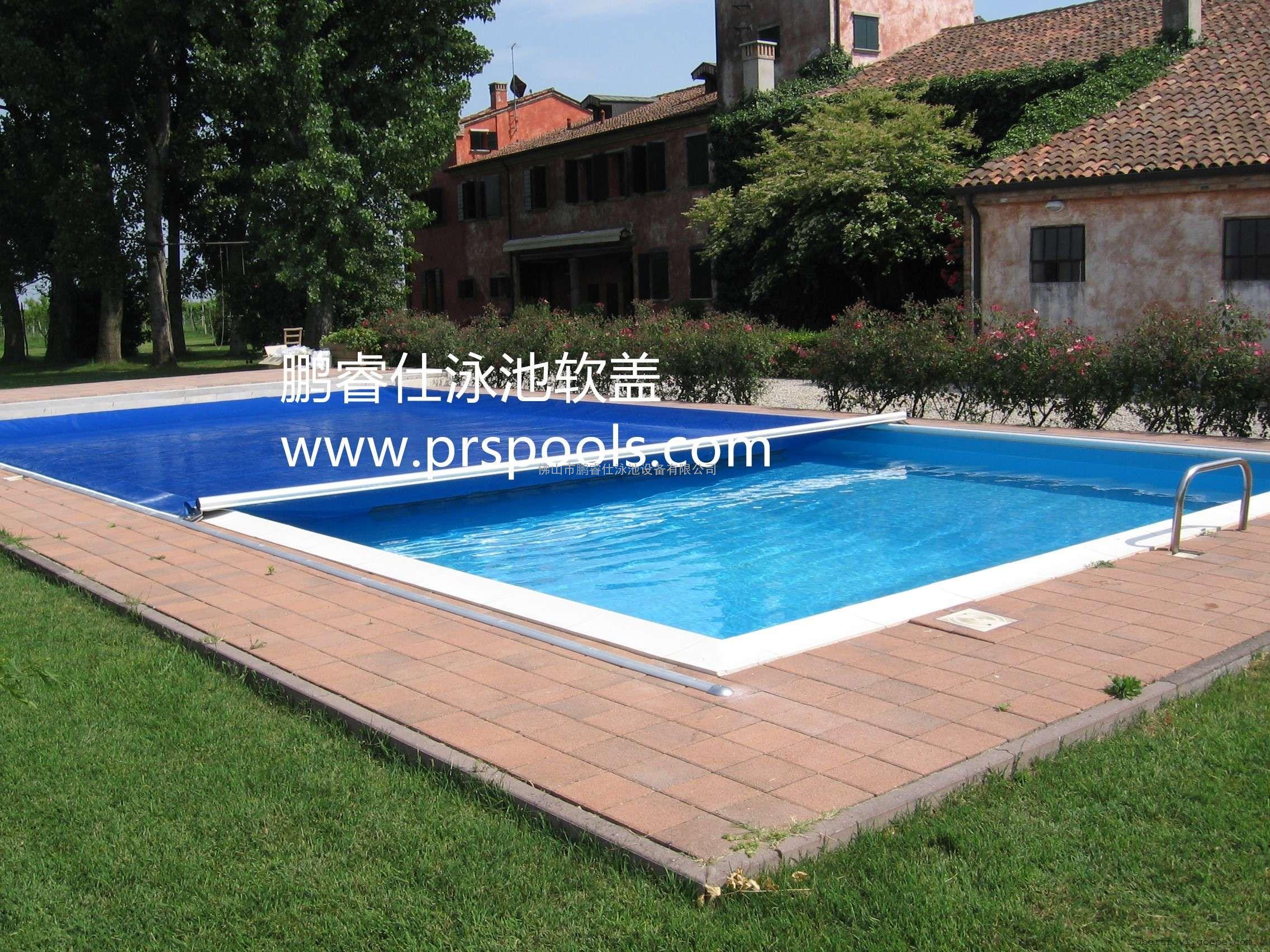 游泳池设备 泳池自动安全盖 家庭泳池防尘 保温盖