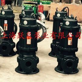 直销100WQ60-9-4潜污泵,排水潜污泵