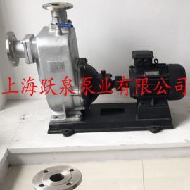 ��� 自吸式污水泵ZW100-100-20
