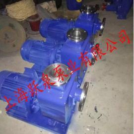 自吸式排污泵_自吸污水泵�r格ZW32-9-30