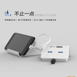 星网通信E充船载手机充电座 船用手机充电器 智能充电器