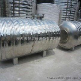 空气能水箱生产
