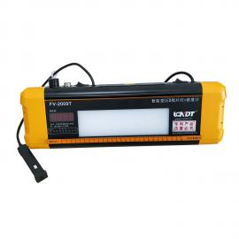 FV-2009T 综合评片仪 黑白密度计+工业观片灯