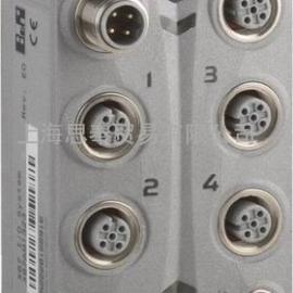 贝加莱换新装 产品集体更新 B&R 模块源 X20DO9322