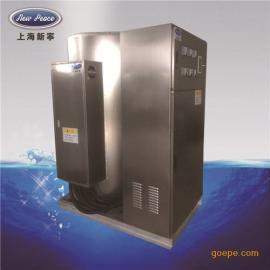 1500平米单位采暖大功率电热水锅炉