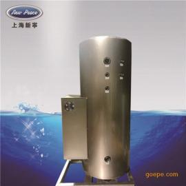 1200平米工厂采暖用电加热热水炉