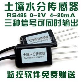 土壤水分传感器SYS-O1