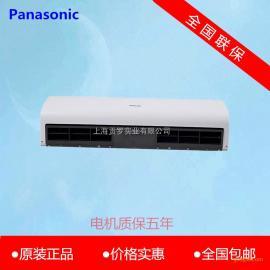 日本松下新款220V�b控�L��C1.5米�加�犸L幕�CFY-4015H1C空�饽�