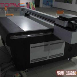 智能手机外壳彩绘机批发 手机壳UV平板打印机 平板彩印机