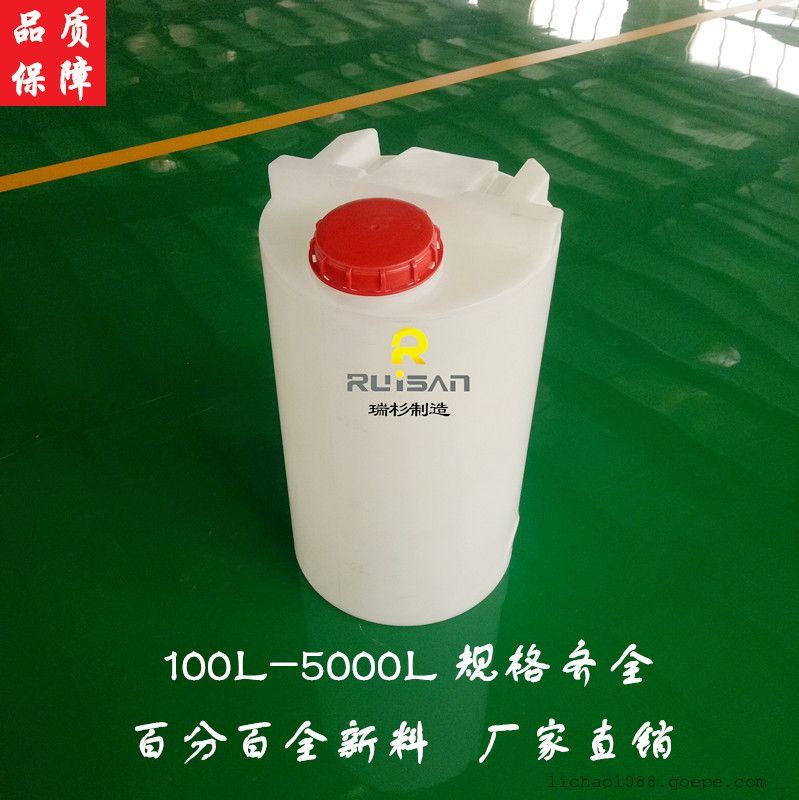 瑞衫科技 100L塑料加药箱 聚乙烯搅拌桶 食品级水箱 直销