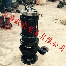 ZJQ65-A27耐磨潜水泥沙泵